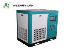 بيع ساخن أفضل سعر لضاغط الهواء الملولب الصناعي الدوار 30HP مع طاقة توفير عالية الكفاءة Jb30A