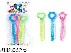 Bolha plástica Stick Brinquedo Água Bolha Stick para crianças engraçado