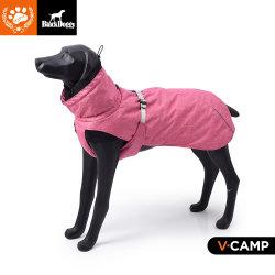 كلب يلبّي محبوب ملابس كلب مظهر ([فك19-جك010])