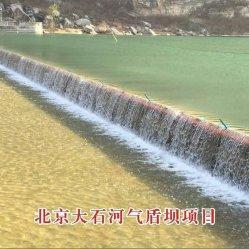 洪水制御および潅漑のための鋼鉄ゲートのパネルが付いているEPDM/SBRのゴム製ダム