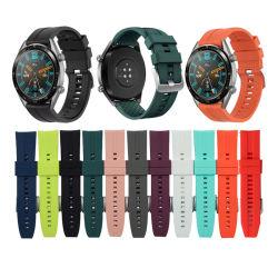 HuaweiのためのSamrtのシリコーンの時計バンドのアクセサリの時計バンド