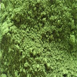أرضية صناعيّة يكسو [كروميوم وإكسيد] اللون الأخضر 1308-38-9