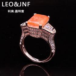 Тонкой Wholesales ювелирный коктейль кольцо в латуни с Fusiion камня