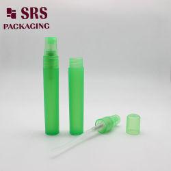SRS vide de couleur verte cosmétiques 8ml Plastique Bouteille De Parfum Vaporisateur
