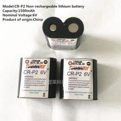 Cr-P2 6V Batería recargable de Litio No nuevo en Stock