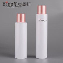 120/150/200мл пластмассовых ПЭТ бутылки косметический лосьон для суть и тонер