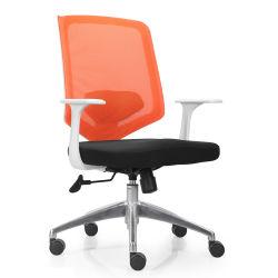 Type de maille de pivotement de gros fauteuil de bureau avec le milieu de retour pour le personnel