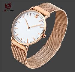 Роуз золотые кварцевые часы подарочный набор водонепроницаемый магнит сетка Band Ультратонкие запястье смотрите -V87