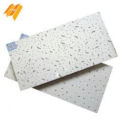 内部の天井の物質的な絶縁体の中断された天井のタイル(15mm、14mm、12mm)
