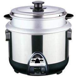Modèle 1,5 l de gaz chaud cuiseur à riz Al Pot de riz