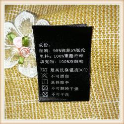 Waschbares gesponnenes Tuch-Firmenzeichen Nähen-im Kleidungs-Kleid-Kennsatz