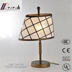 Laiton antique métal lampe de table de chevet Net fixe