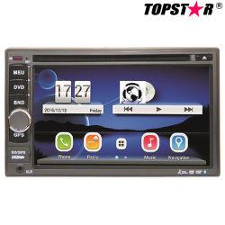 DVD-плеер автомобиля 6.5inch двойное DIN с системой Ts-2501-2 вздрагивание