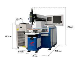 ناقل الحركة الليفي البصري الطاقة التغذية الراجعة آلة اللحام مع 300 واط