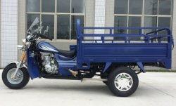 Tres ruedas motocicleta triciclo de gas con 150 cc Motor, la caja de carga para la carga, Amortiguador de dragón