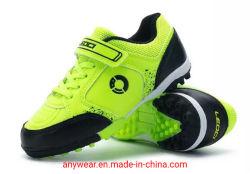 كرة قدم أحذية للأطفال في الهواء الطلق لكرة القدم للرجال و النساء (627)