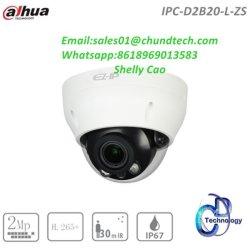 Dahua 1080P Mini-Dome infravermelho Digital de segurança câmara CCTV