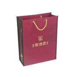 パッキングのための高い高品質の非編まれたショッピング・バッグ