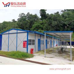 Utilisation de bureau cabines mobiles à faible coût de la Chambre Préfabriqué modulaire