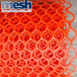 PP полипропилен штампованного пластиковые сетки