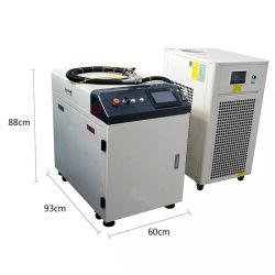 専門のファイバー伝達手持ち型の視覚のレーザ溶接機械価格