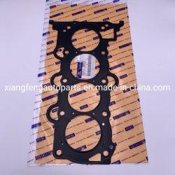 Автомобильная металлическая прокладка головки блока цилиндров 22311-2b003 для Hyundai G4 FC