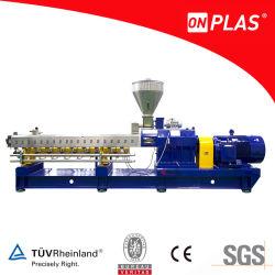 PP/PE + 80%CaCO3注入口のMasterbatchの粒状になる押出機機械