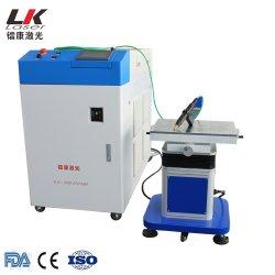 لحام الليزر بقعة الليزر المحمولة باليد YAG لحام الليزر المقاوم للصدأ لوحة الفولاذ المقاوم للصدأ المعدات