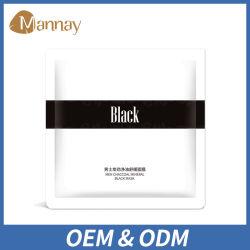 Homens Mineral Carvão máscara preta para hidratação refrescante Controling-Oil