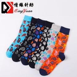 Diseño personalizado de Invierno de stock de la tripulación de la mujer calcetines de algodón