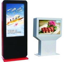 Водонепроницаемый для использования вне помещений ЖК-экран ЖК-дисплей для установки вне помещений дисплей наружной рекламы киоск для установки вне помещений