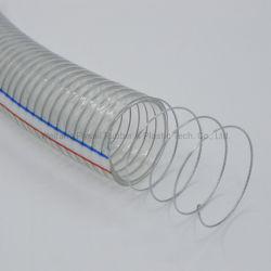 """Четкий и прозрачный пластиковый ПВХ спираль стальной проволоки Усиленная мощность всасывания и воды и масла в мягкий шланг 1/4""""~10"""""""