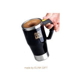 [17وز] [500مل] قهوة لبن آليّة يمزج فنجان نفث يحرّك [كفّ موغ] [ستينلسّ ستيل] حراريّة [كفّ كب] يعزل [كفّ كب]