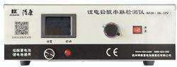 Tester di controllo di qualità della batteria di litio