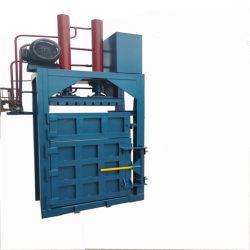 폐지 또는 알루미늄 깡통 포장기 또는 플라스틱 병 쓰레기 압축 분쇄기 기계