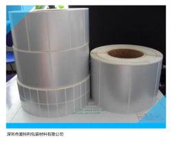 Pet Self-Adhesive personalizada de boa qualidade etiqueta prata