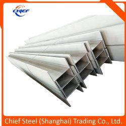 La industria, construcción, Decoración, Construcción naval, la superación de acero al carbono laminado en caliente H viga para materiales de construcción EN10025-2, AS/NZS-3679