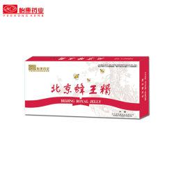 Салон красоты кожи мед Пекинский королевское желе