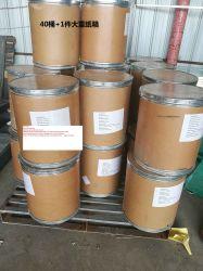 La diphenhydramine HCl/ CEMFA : 147-24-0 /Pharmaceutical