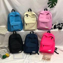 Модные оптовой Softback Canvas школы рюкзак корейского Fasion Custom печать Водонепроницаемая сумка для ноутбука для колледжа школы учащийся мальчик девочка ноутбук бизнес-класса Ba
