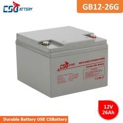 Csbattery 12V26ah kleine Gel-Batterie für Kid-Car/E-Bike/Solar-Light/Computer-Networking/UPS