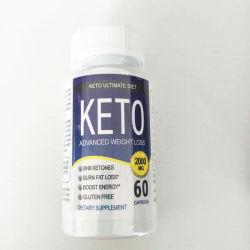 100%の元のブランド有機性Ketoの食糧プライベートラベルの即刻チョコレート粉
