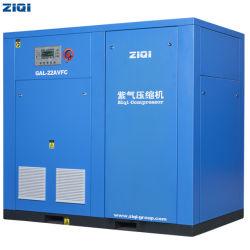 بطاقة VSD عالية السعة ذات 3 بار و4 بار ذات ضغط منخفض الصناعي وصغيرة الحجم ضواغط هواء لولبية دوارة تعمل بالتيار المتردد تعمل بنظام VFD من أجل صناعة النسيج / الإسمنت / الزجاج