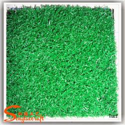 フットボール競争価格の人工的なPUの草の芝生の草のカーペット