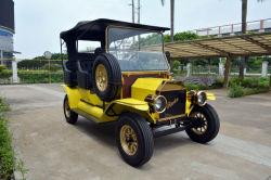 電気自動車 5 シートイエローカラークラシックカー