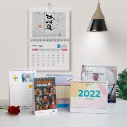 لوحة مكتب مخصصة Calender القدوم التقويم 365 طباعة عيد الميلاد اليومية تقويم الجدار ثلاجة مغناطيس التقويم ورقة مكتب شهري الجدول 2022 التقويم