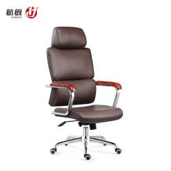 بسيطة جلد [إإكسكتيف وفّيس] كرسي تثبيت اجتماع كرسي تثبيت