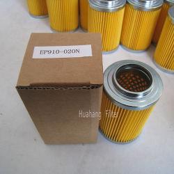 고품질 여과 종이 (EP910-020N)를 가진 보충 SMC 필터