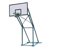 2020 Design Newst País Selvagem deitado de basquete