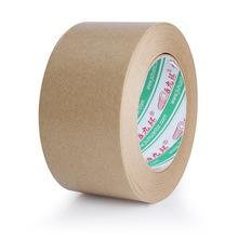 Ruban de papier d'artisanat